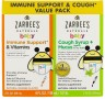 Baby Immune Support & Cough Syrup + Mucus Value Pack