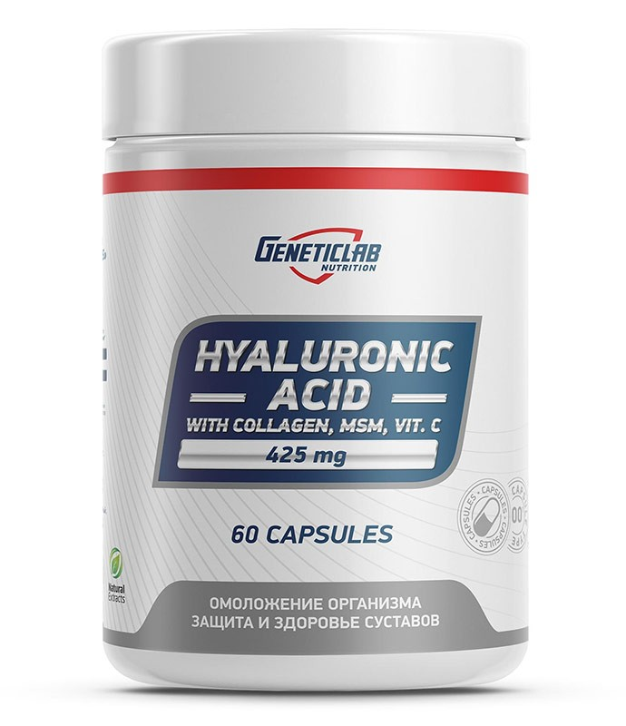 GeneticLab Nutrition Hyaluronic Acid 425 мг 60 капсул