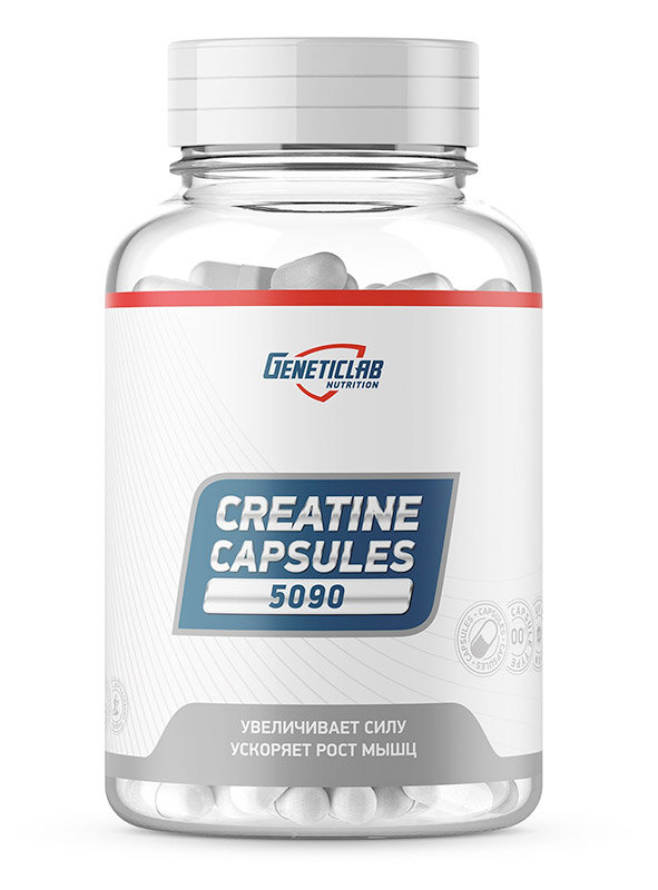 GeneticLab Nutrition Creatine Capsules 5090 мг 210 капсул
