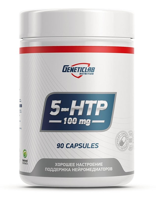 GeneticLab Nutrition 5-Htp 90 капсул