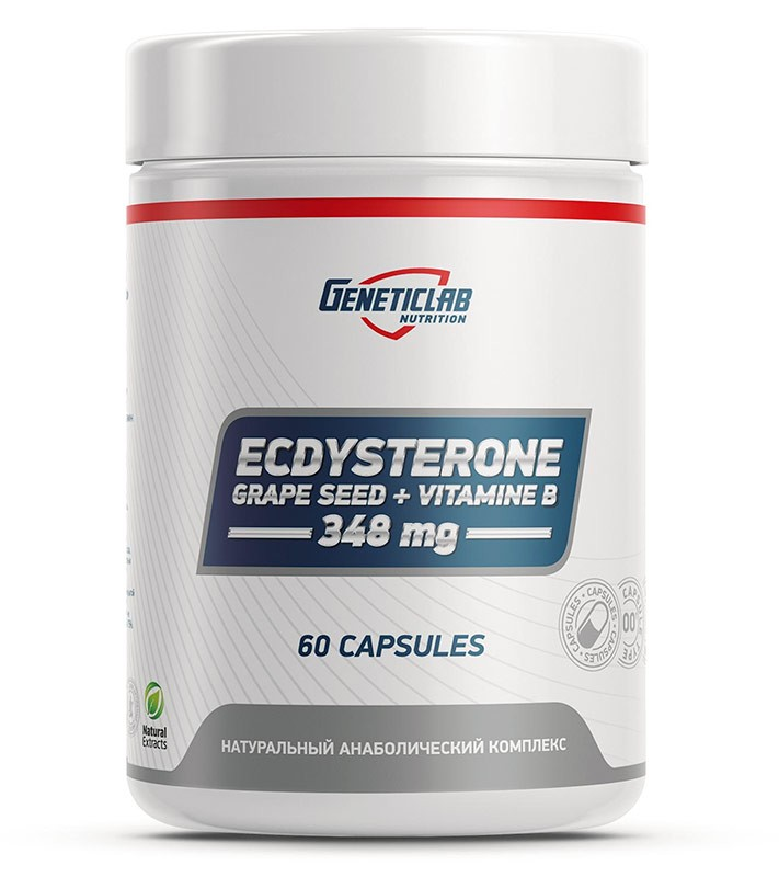 GeneticLab Nutrition Ecdysterone 348 мг 60 капсул